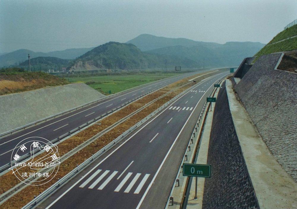 2000年12月,上三高速嵊州段通车