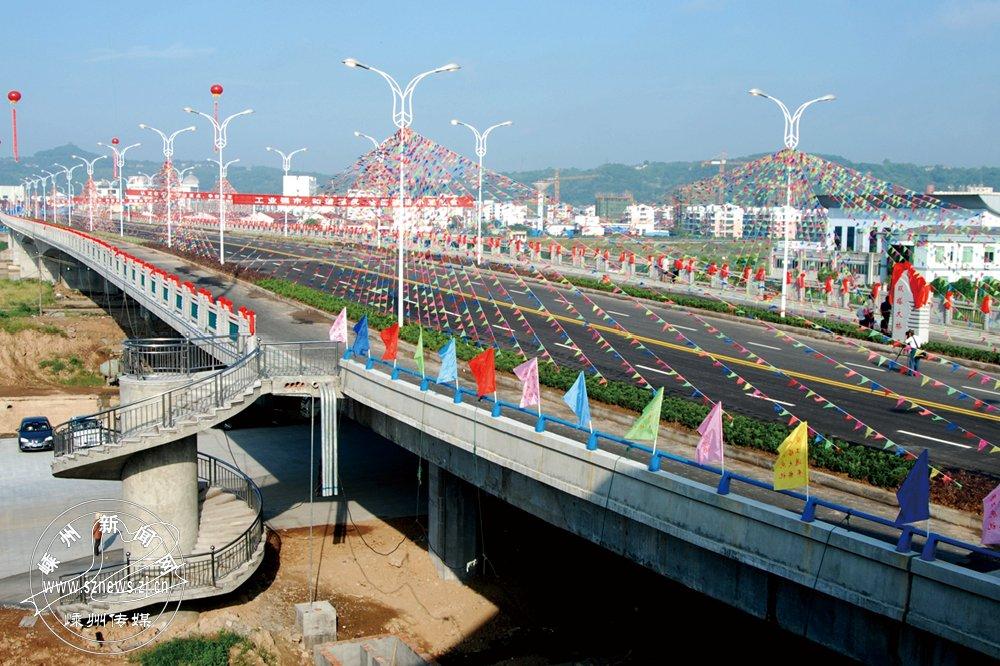 2008年9月,双塔大桥通车