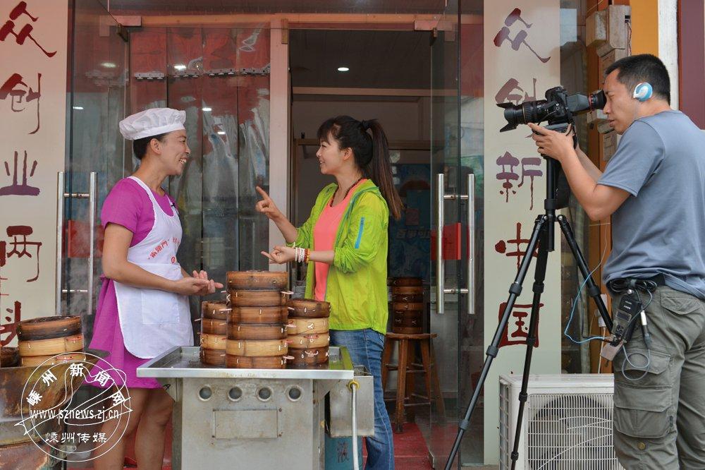 2015年10月,嵊州特色小吃――小笼包亮相央视