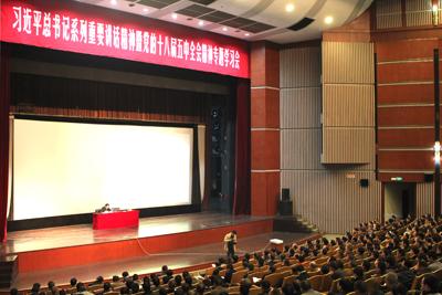 县委理论学习中心组举行(扩大)学习会