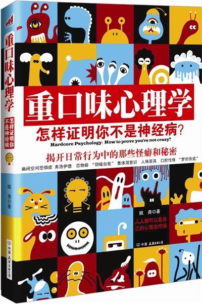 时局图放-作者:冶文彪 出版社:北京联合出版公司   《清明上河图密码》这本小