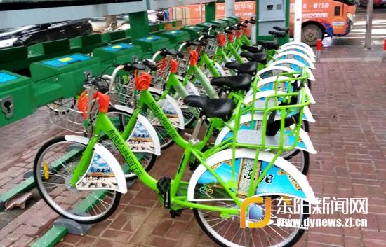 东阳市二期公共自行车投入使用图片