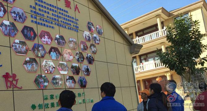"""据了解,周王庙镇在各村(社区)都推出了""""笑脸墙""""展示活动,各村(社区图片"""