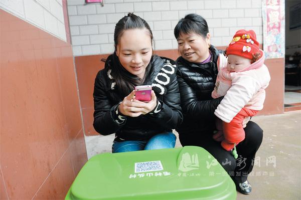 """新塘边镇试水""""二维码垃圾分类法"""""""
