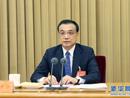 李克强在中央经济工作会议上作重要讲话