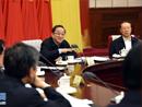 俞正声主持召开全国政协第三十八次主席会议