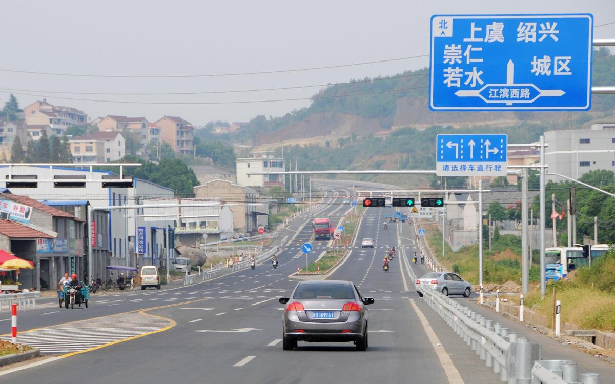 """大交通圆起城市梦――""""十二五""""看收官・交通建设篇"""