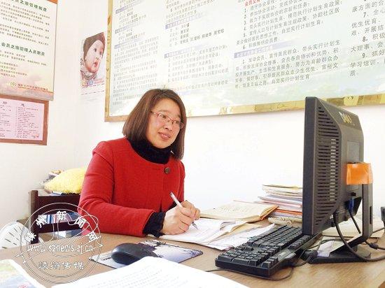 董瑛英:十几年如一日 用笔记民事 用心做服务