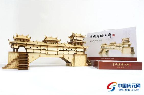 木拱布拉获得国家-如龙桥拼装模型外观设计廊桥提800*图片
