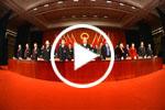 市十五届人大五次会议开幕会直播