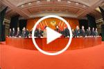 市政协十四届五次会议开幕会直播