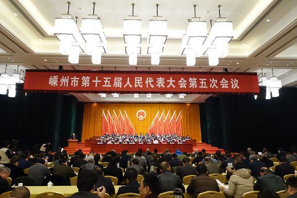 市十五届人大五次会议第二次会议召开