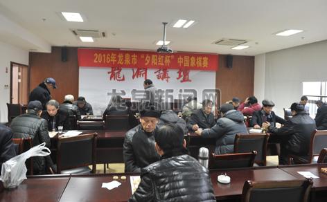 """市图书馆举办""""夕阳红杯""""中国象棋赛"""
