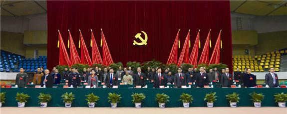 中共台州市黄岩区第十二届代表大会第五次会议开幕