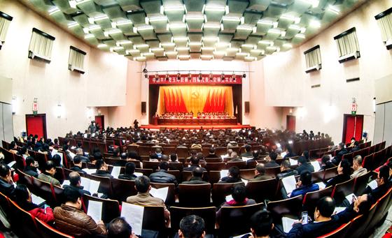 中国共产党玉环县第十四届代表大会第五次会议隆重开幕
