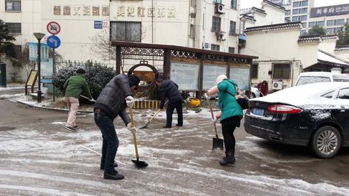 马军巷社区 扫雪铲冰除隐患,社区在行动图片