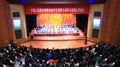 政协澳门拉斯维加斯线上注册县第九届五次会议隆重开幕