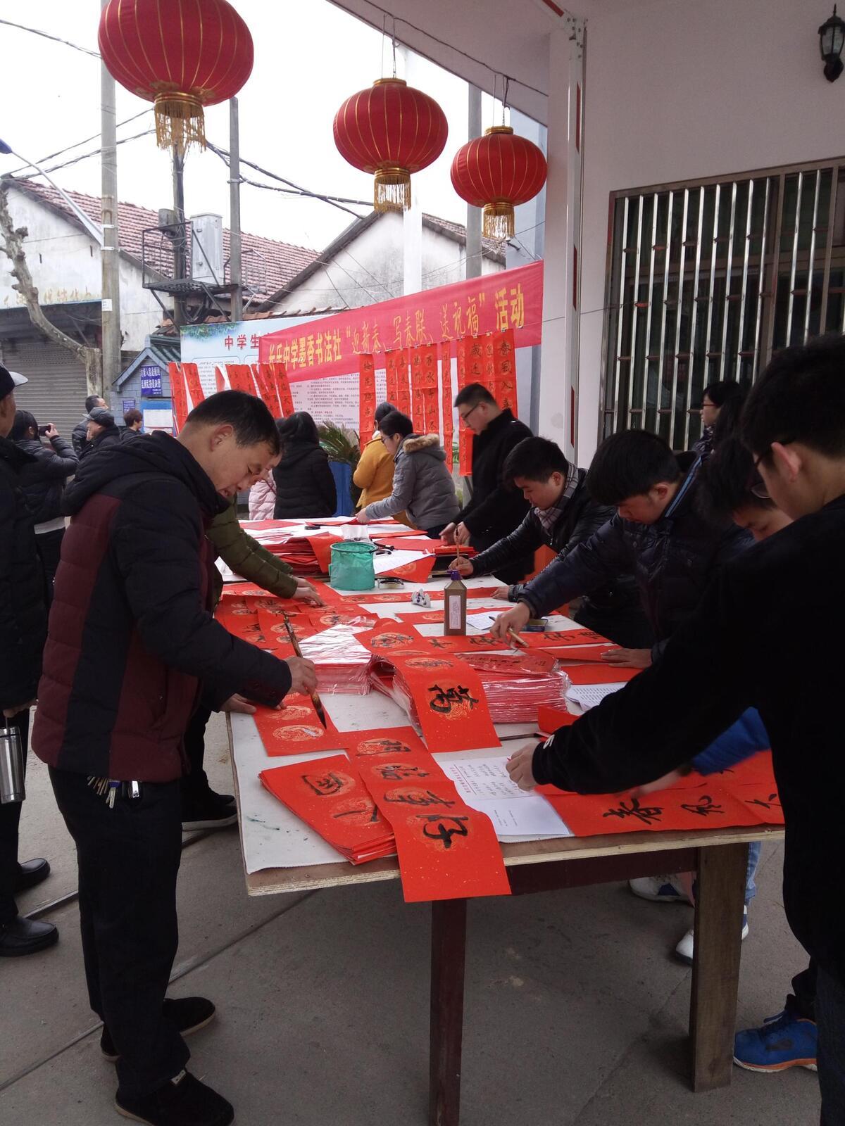 """长乐中学墨香书法社举行""""迎新春、写春联、送祝福""""活动"""