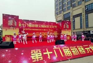 新塍元宵民俗文化节