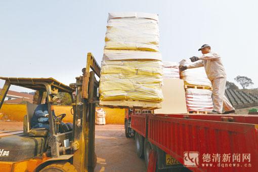 产能亚洲第一