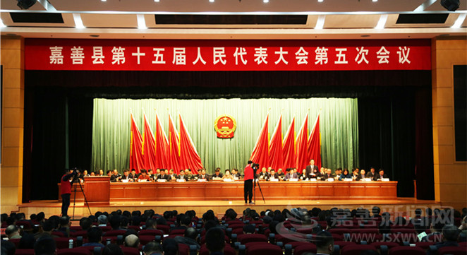 县十五届人大五次会议举行第二次大会