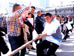 县政协举行第三届运动会