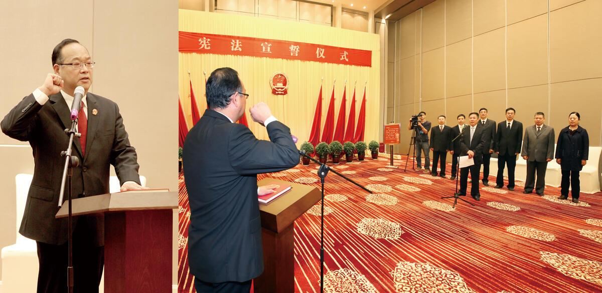 区人代会首次举行宣誓仪式