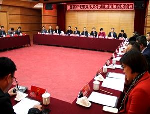县十五届人大五次会议主席团举行第五次会议