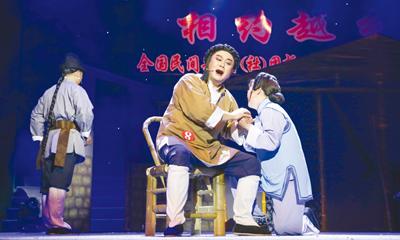 全国民间越剧(社)团折子戏擂台赛总决赛举行