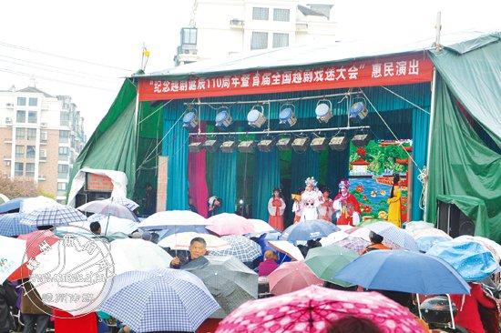 民营剧团惠民演出 市民冒雨撑伞看戏