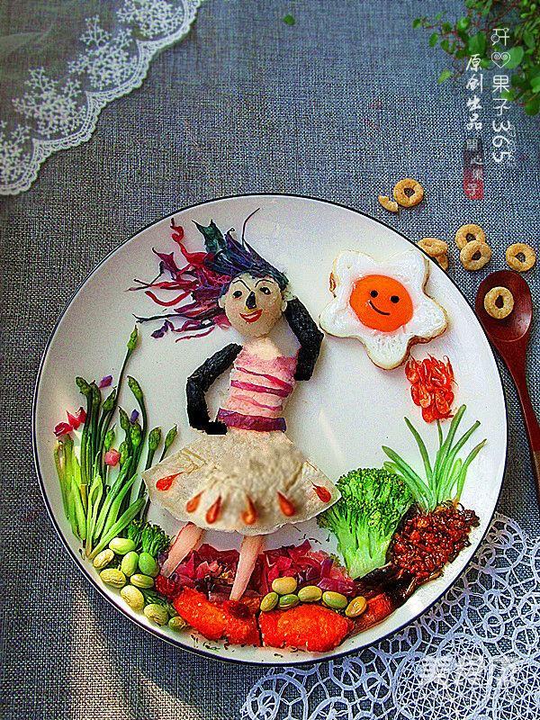 春暖花开趣味餐