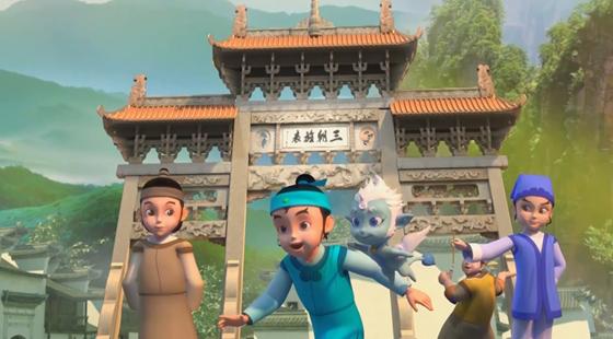 对党员干部开展家规家风教育的生动教材 浙产廉洁动漫片《郑义门》登陆央视