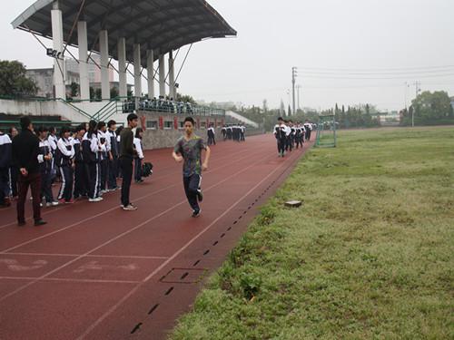 金清中学举行四项素质运动会图片