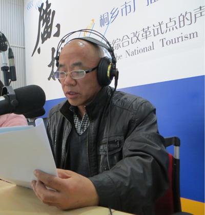 """徐建人:""""崇福通""""讲崇福人文历史"""