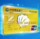 建行携手腾讯推出腾讯e龙卡 兼具虚拟和实体信用卡功能