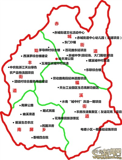 """加快品质提升 筑梦""""小县大城"""" --天台新闻网图片"""