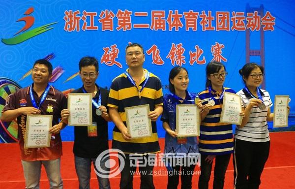 浙江省第二届社团冰球运动硬式飞镖比赛今天尺寸服体育表图片