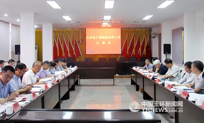 街道流动人口汇报_政务信息公开