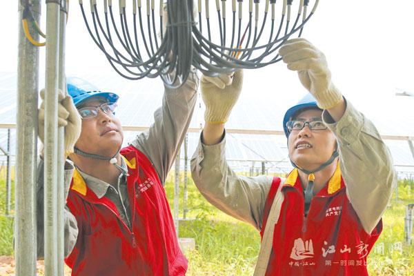 正泰江山光伏电站累计发电近9000万千瓦时