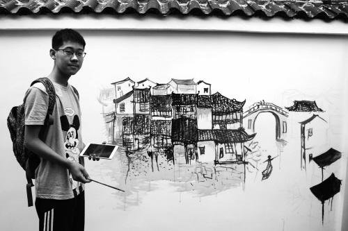 暑假作业 公益墙画