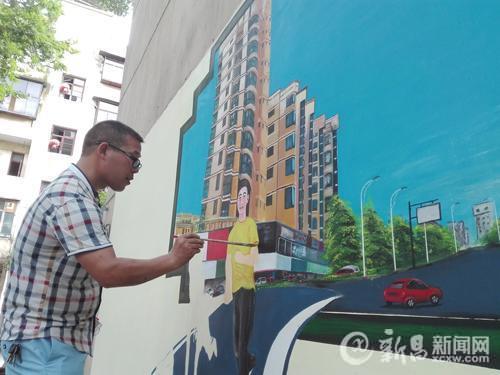 社区墙画绘起来