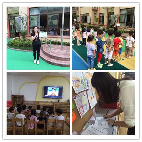 振东幼儿园凤凰湖园区开展防溺水安全教育活动