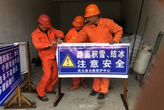 叶祥升:奉献在高山公路上的好党员