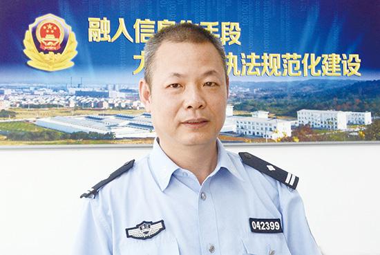 """公安""""监管之星""""张庆波"""