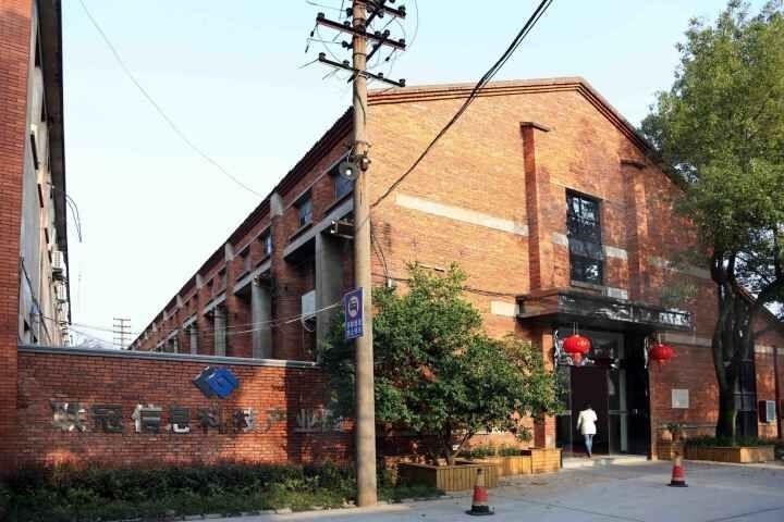 旧厂房改造的联冠信息科技产业园 葛跃进摄图片