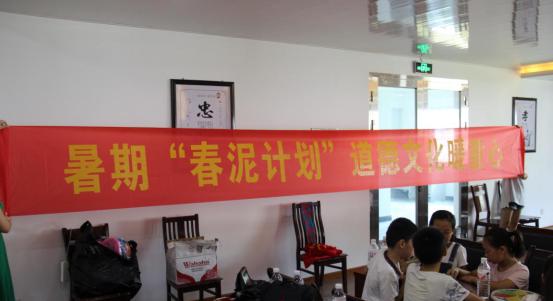 """文化礼堂里的""""飞行大战""""文明开战"""