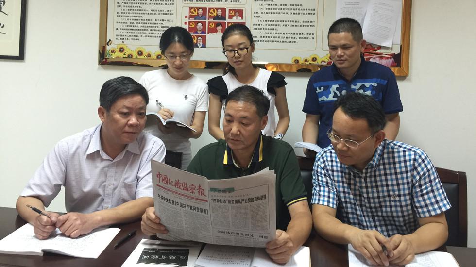 深入学习《中国共产党问责条例》