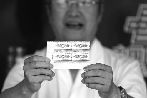 纪念邮票中国风