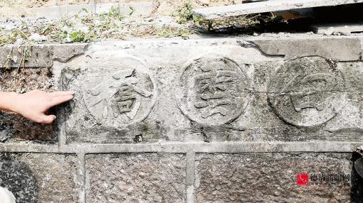 白云桥流失石刻被保护