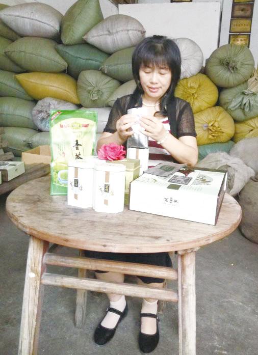 王琴飞:以匠心做香茶